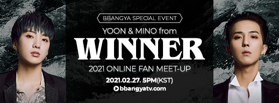 WINNER BBANGYA SPECIAL EVENT