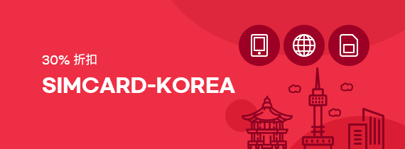 30% Discount Simcard-korea